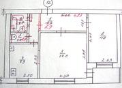 Продам 2-комнатную квартиру в Черкассах.  094-98-45-224;  067-936-895