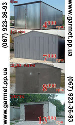 Гаражи Черкассы 3990 грн.,  новые металлические 2мм,  оцинкованные 0, 5мм
