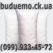 Мешки полипропиленовые | Черкассы | Производство и оптовая продажа