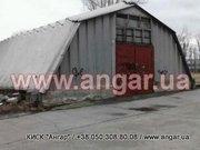 Продаем ангары шатровые 30х12