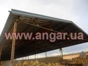 Продам ангар навес (каркас ангара) 120х12, 5