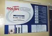 Изготовление информационных стендов Черкассы Киев