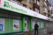 Изготовление наружной рекламы Черкассы Киев