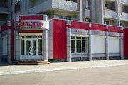 Облицовка фасадов композитными панелями Черкассы,  Киев