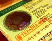 Запрошення для іноземців в Україну