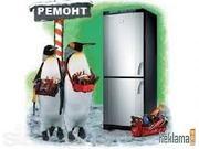 Ремонт Холодильников Установка кондиционеров Умань Христиновка