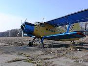 Авиахимработы по всей Украине