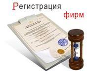 Податкове право,  консалтинг,  реєстрація ПП Черкаси