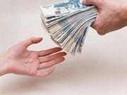 Помощь в получении кредита без официального дохода
