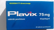 Продам Плавикс (Plavix) 0.75mg