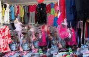 Оптовая продажа магазина одежды