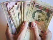 Деньги от частного инвестора