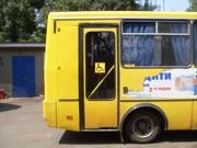 Переоборудование городских автобусов для инвалидов