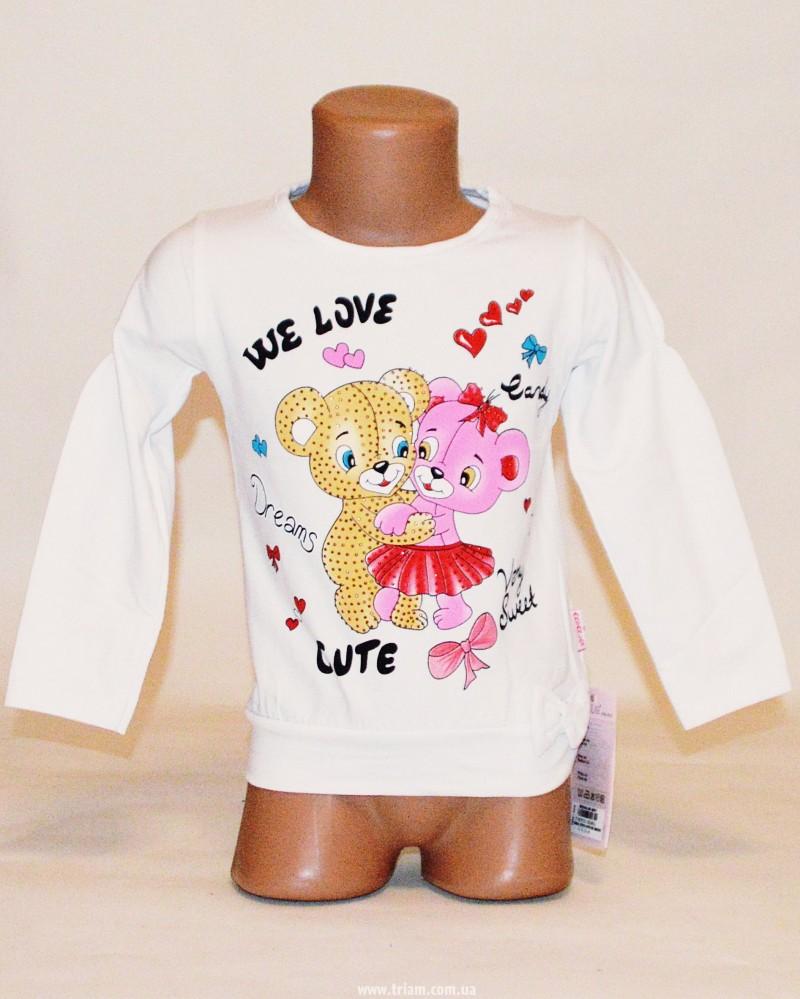 Детская Одежда Турецкая Оптом