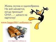 Оператор ПК удалённо (офис-интернет) от 1000$