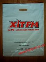 Пакеты с логотипом в Черкассах. Печать на пакетах из полиэтилена.