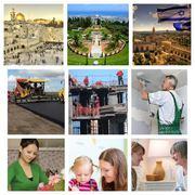 Работа для мужчин и женщин в Израиле!