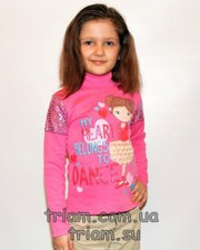 Детская одежда мелким оптом Украина