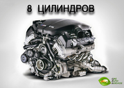 8 цылиндровым моторам набор STAG-300 premium настройка гбо BRC БРС