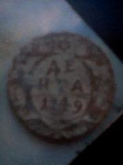 ДЕНГА  1749 года!монеты Елизаветы l
