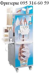Фризер Фризеры для мороженого 095 316 6059