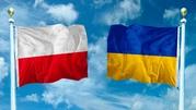 Виза в Польшу. Регистрация на подачу документов. Вакансии