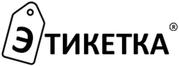 ДИЗАЙН ЭТИКЕТОК,  РАЗРАБОТКА ЛОГОТИПОВ,  СОЗДАНИЕ САЙТОВ