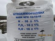 Нитроаммофоска NPK 16:16:16 купить недорого,  производство Росія.