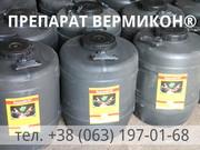 Органическое удобрение Препарат ВЕРМИКОН®