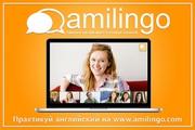 Онлайн-школа иностранных языков.