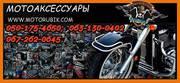 Лучшие товары для мотоциклистов - Мото-штучки
