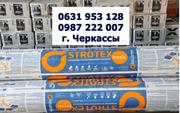 Супердиффузионная мембрана Strotex 1300 basic 75 м2 г. Черкассы