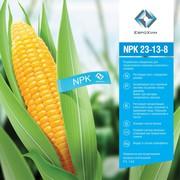 Нитроаммофоска для кукурузы NPK 23:13:8 ,  производство Росія.