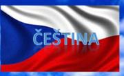 Репетитор по чешскому