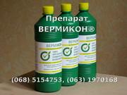 Универсальное органическое удобрение/стимулятор - Препарат ВЕРМИКОН®,