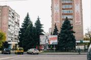 Аренда Бордов в Черкассах