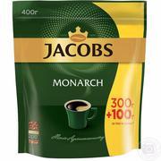 Акция Jacobs Monarch 400g Высшее качество