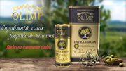 Олія оливкова Extra vergine