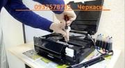 Ремонт лазерних принтерів та заправка лазерних картриджів