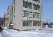 Продажа  3-х ком. кв. г.Ирклиев